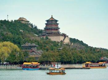 Pekin China